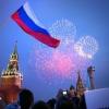 22 серпня - День прапора РФ