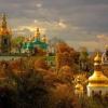 7 чудес України: список з фото. 7 природних чудес України