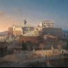 Афіни: географічне положення, особливості розвитку, історія