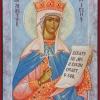 Аріна: іменини за церковним календарем