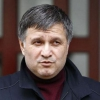 Арсен Аваков: сторінки біографії