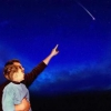 Астрономія для дитини. Цікава астрономія для дітей