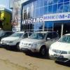 """Автосалон """"Інком-Авто"""": відгуки клієнтів"""
