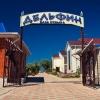 Бази відпочинку в Махачкалі біля моря: фото та відгуки туристів