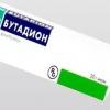"""""""Бутадион"""" (таблетки): інструкція із застосування, аналоги, ціна та відгуки"""