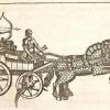 Що таке бойова колісниця, як вона влаштована? Як виглядали бойові колісниці давнину? Бойові колісниці - це