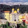 Палац Пена (Португалія, Сінтра): опис, відгуки