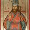 Єпископ Російської Церкви Димитрій Ростовський: біографія та факти з життя
