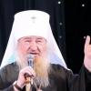 Феофан - митрополит Симбірський: біографія та фото