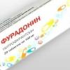 """""""Фурадонин"""" - антибіотик чи ні? Препарат """"Фурадонин"""": дія, переваги, протипоказання"""