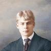Де і коли народився Єсенін Сергій? Біографія, творчість і життєвий шлях