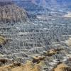 Геоморфологія - це що за наука? Основи і елементи геоморфології