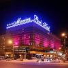 Готелі Нижнього Новгорода: список, адреси, фото, відгуки