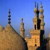 Халіфат - що це таке? Арабський халіфат, його виникнення і розпад. Історія Халіфату
