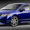 """""""Хонда Цівік"""" 2 008: відгуки власників, технічні характеристики, достоїнства і недоліки"""