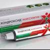 """""""Хондроксид Максимум"""": інструкція із застосування та відгуки"""