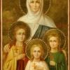 Ікона Віри, Надії, Любові. Православні ікони