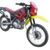 """""""Ірбіс"""" (мотоцикли): модельний ряд, ціни, відгуки"""
