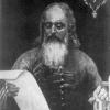 Іван Федоров: біографія, роки життя, фото