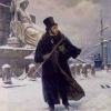 """""""З Піндемонті"""": аналіз вірша А. С. Пушкіна"""