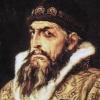 Ям-Запольського перемир'я - мирний договір між Річчю Посполитою і Московською царством