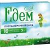 """""""Едем"""" (таблетки): інструкція, опис, відгуки, ціна"""