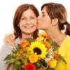 Як красиво привітати тітку з днем   народження від племінниці