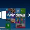 Як оновити Windows до 10: інструкція, рекомендації та відгуки. Чи можна оновити Windows 10?