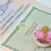 Як отримати і як використовувати материнський капітал до 3 років?