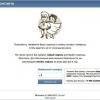 """Як створити сторінку """"ВКонтакте"""" без номера телефону: повна інструкція"""