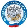 Які податки платять фірми в Росії?