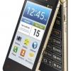 Який кнопковий телефон з WiFi і 3G купити?