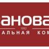 """""""Казанова 69"""", інтернет-магазин: відгуки про сайт і його огляд"""