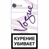 """Класичні та електронні сигарети """"Вог"""": опис бренду і відгуки споживачів"""