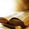 Коли виникла давньоруська література і чому?