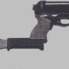"""Космічний пістолет ТП-82 (фото). Аналог ТП-82 під назвою """"Вепр"""""""