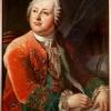 Коротка історія російської літератури