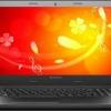 Lenovo IdeaPad B5030: опис ноутбука, характеристики, відгуки