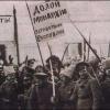 Лідери есерів, програми, тактика боротьби. Хто був лідером партії соціалістів-революціонерів (есерів)?