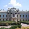 Маріїнський палац, Київ. Історія та опис Маріїнського палацу в Києві