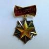 "Медалі СРСР: ""Медаль материнства"", ""Мати героїня"", ""Материнська слава"""