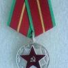 """Медалі """"За бездоганну службу"""". Відомча медаль МО СРСР"""