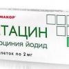 """""""Метацин"""": інструкція із застосування, опис препарату"""