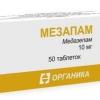 """""""Мезапам"""": відгуки лікарів, інструкція, ціна"""
