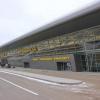 """Міжнародний аеропорт """"Казань"""": загальна інформація"""