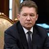 """Міллер Олексій: п'ятнадцять років біля керма """"Газпрому"""""""