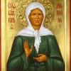Молитва про здоров'я Матроні Московської. Прохання до Святої Матрони