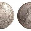 Монети російської імперії. Вартість і особливості