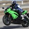 """Мотоцикл """"Кавасакі Ніндзя 600"""" (Kawasaki Ninja): технічні характеристики, опис, відгуки"""