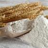 Борошно пшеничне хлібопекарське вищого сорту. Опис продукту